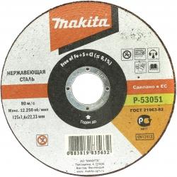 rezný kotúč na kov 125x1,0 INOX MAKITA B-12239